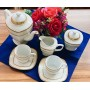 Чайный сервиз на 6 персон 17 предметов NP85SETTEA-Q